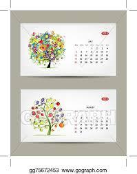 Clip Art Vector Calendar 2015 July And August Months Art Tree