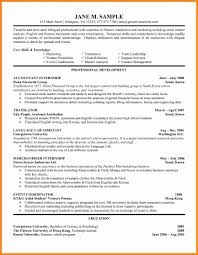 Undergraduate Student Cv Sample Filename Template For Students 9