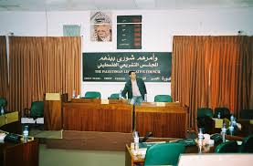 Consiglio Legislativo Palestinese