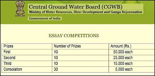 water conservation awareness competition up board water conservation essay competition