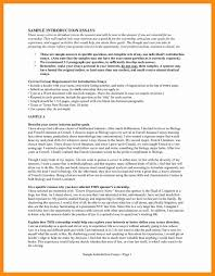 introduction for essay co introduction for essay