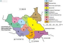 Административная карта Южного Судана