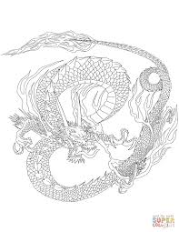 Small Picture Chinese Dragon coloring page Free Printable Coloring Pages