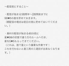 ラスアイラストアイドル56本スレ