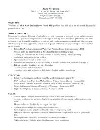 Cover Letter For Veterinarian Resume Web