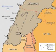 What Was The 1982 Lebanon War Israeli Palestinian