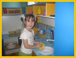 Реферат Организация трудового воспитания в малокомплектованом  Организация трудового воспитания в малокомплектованом дошкольном учреждении