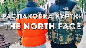 РАСПАКОВКА ЗИМНЕЙ <b>КУРТКИ THE NORTH</b> FACE 1996 NUPTSE
