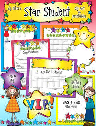 Star Student Certificates Star Student Clip Art Printables Certificate By Dj Inkers