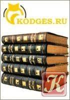 Сборник заданий для курсовых работ по теоретической механике  Сборник олимпиадных