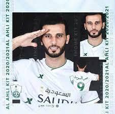 🔥💚 - Al Ahli Saudi Fans - عشاق النادي الأهلي السعودي