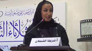 """وفاة الكاتبة السعودية شريفة الشملان بفيروس """"كورونا"""""""