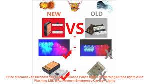 Discount Warning Lights Price Discount 2x3 Stroboscope Led Ambulance Police Light 12v Warning