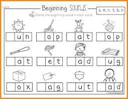 Letter Sound Worksheets Forindergartenoogra Math Beginning Sounds ...
