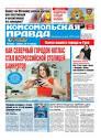 Таня проститутка из Котласа. Цена часа 2000 рублей