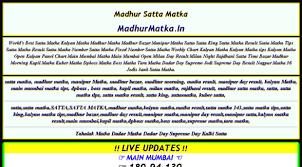 Madhur Morning Kanpur Satta Matka News Kanpur Matka Madhur