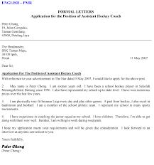formal letter essay format gimnazija backa palanka formal letter essay format