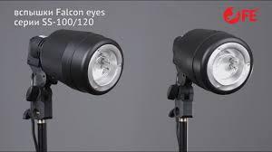 Обзор серии студийных <b>вспышек Falcon Eyes</b> SS-100 и Falcon ...