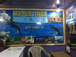 kalki tour travels photos puri travel agents