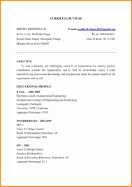 Resume Format Pdf Free Download Resume Format Mba Harvard Sample Free For Template Download 82