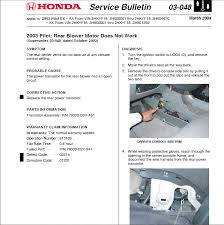 i have a honda pilot 2007 my rear a c hasn't been working now for a fuse box tap ins for car Fuse Box Tabs #18
