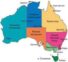 Австралии и Океании Промышленность Австралии и Океании