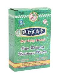 chinese herbal pain relief patches