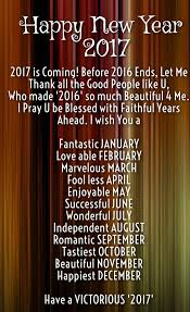 Happy New Year 2017 Quotes Classy Happy New Year 48 Quotes New Year Romantic Love Quotes 48