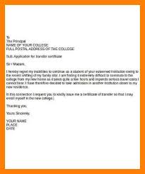 Application For School Tc Application For Tc Letter Format School