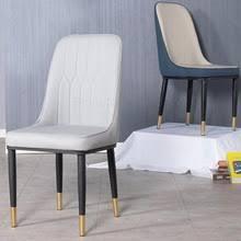 Nordic Light Luxury <b>Dining Chair</b> Home Back <b>Stool</b> Simple Desk ...
