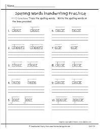 similar images for letter writing worksheets for 1st grade 1264379