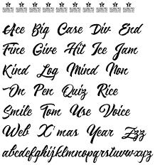 筆記体フォント11種fontspaceで無料ダウンロード白雪姫シンデレラ