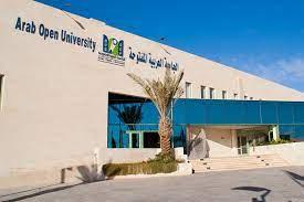 ماهي تخصصات الجامعه العربيه المفتوحه ؟