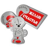 <b>Магнит</b> подкова купить в России по низким ценам. Продажа на ...