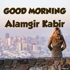 25+ La mejor Buenos días ☀️ Imágenes para Alamgir Kabir Descarga  instantánea - 2020