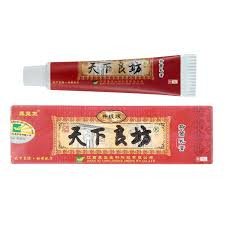 Sell chinese herbal medicine cheapest best quality | PH Store