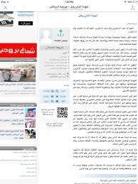 شريفة_الشملان hashtag on Twitter