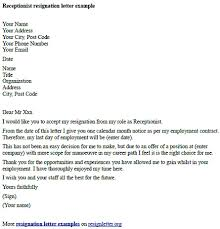 receptionist resignation letter example resignation letter examples