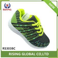 China 2018 <b>New Cool</b> Design School <b>Boy Running</b> Shoe - China ...