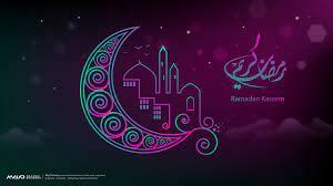 Ramadan Kareem Images Hd