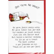 Get Well Card Scottish Get Well Card Medsin Wwgw04
