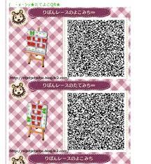 Qr Code Designs New Leaf Dream Code Motifs Animal Qr Codes Animal Crossing
