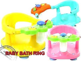 keter bath ring baby bath seat infant bathtub seat i really like this dream on me keter bath ring bath keter baby bath seat recall
