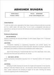 High School Resume For College Impressive High School Resume For College Luxury College Resume Template For