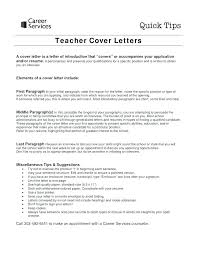cover letter exles for cal teaching position infoupdate org sle teacher resumes and letters