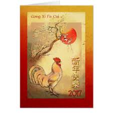 Small Picture Chinese New Year Gifts T Shirts Art Posters Other Gift Ideas