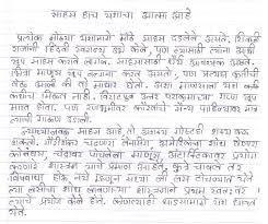 the nature essay discuss the importance of setting in wuthering  importance of nature essay in marathi language 91 121 113 106 importance of nature essay in