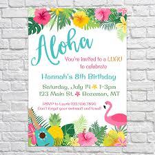 Luau Birthday Invites Aloha Pineapple Invitations Summer Birthday