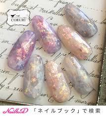 人気順ピンク水色のネイルデザインネイルブック