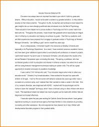 high school admission essay examples yellow essay  computer science essays paper creating cover page research paper computer science essays paper creating cover page